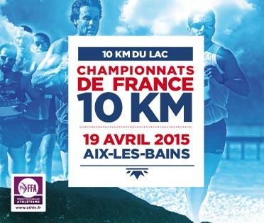 Championnats de France des 10 km
