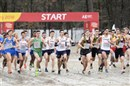 Championnats d'Europe de cross-country 2018 (37)