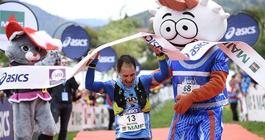 Championnats de France de trail long : Martin enfin sacré !