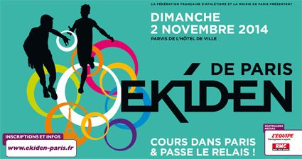 Ekiden de Paris : le plus grand de France !