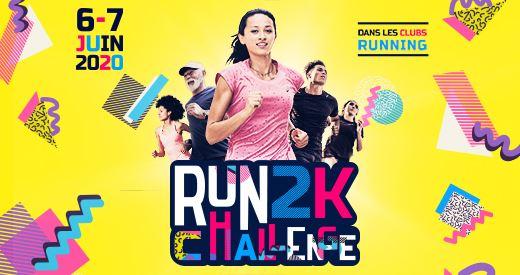 Run 2K Challenge : Inscrivez votre club !