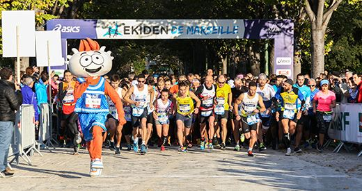 Le week-end du running : 1200 coureurs attendus à l'Ekiden de Marseille